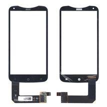 Тачскрин (Сенсорное стекло) для Acer Liquid S2 S520 черное