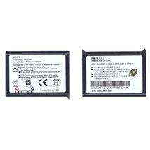 Аккумуляторная батарея для смартфона HTC BA S120 3.7V Black 1200mAhr 4.2Wh