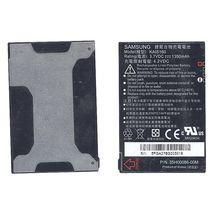 Аккумуляторная батарея для смартфона HTC BA S210 3.7V Black 1350mAhr 4.5Wh