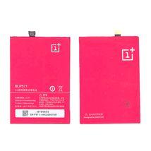 Оригинальная аккумуляторная батарея для смартфона OnePlus BLP571 One A0001 3.8V Black 3000mAh 11.4Wh