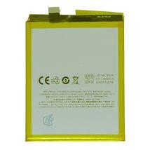 АКБ Ориг. Meizu BT51 3.8V White 3150mAhr 11.95Wh