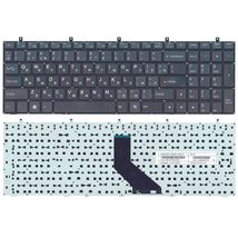 Клавиатура для ноутбука DNS (0170720), Clevo (W350, W370) Black, RU (горизонтальный энтер)