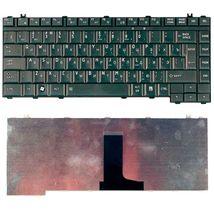 Клавиатура Toshiba Satellite (A300) Black, RU