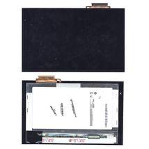 "Матрица для ноутбука 10,1"", Slim (тонкая), 40 pin (сверху справа), 1280x800, Светодиодная (LED), без креплений, глянцевая, AUO"